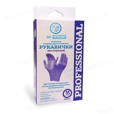 Перчатки смотровые Dr.White Professional нитриловые неприпудренные размер М, нестерильные, фиолетовые, 10 штук