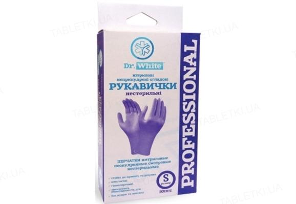 Перчатки смотровые Dr.White Professional нитриловые неприпудренные размер S, нестерильные, фиолетовые, 10 штук