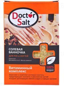 Ванночка солевая для ногтей Doctor Salt витаминный комплекс, 100 г