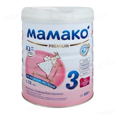 Сухая молочная смесь MAMAKO 3 Premium с 12 месяцев, 800 г