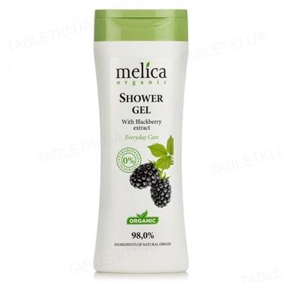 Гель для душа Melica Organic с экстрактом ежевики, 250 мл
