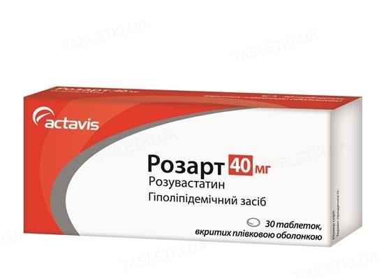 Розарт таблетки, п/плен. обол. по 40 мг №30 (10х3)