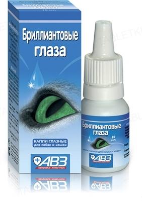 Бриллиантовые глаза капли глазные для собак и кошек, 10 мл