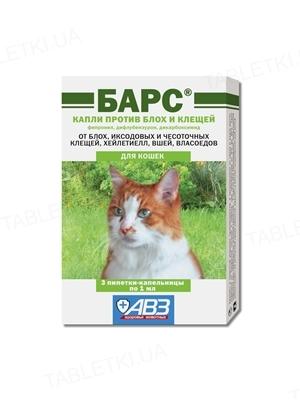 Барс краплі проти бліх та кліщів для кішок, 1 мл, 3 піпетки