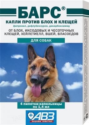 Барс краплі від бліх і кліщів для собак, 1,4 мл, 4 піпетки