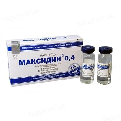 Максидин 0,4% (ДЛЯ ТВАРИН) розчин для ін'єкцій, 5 мл