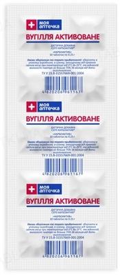 Вугілля активоване Моя Аптечка таблетки 250 мг №10