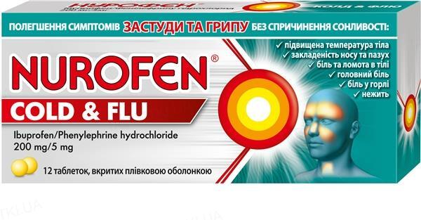 Нурофен колд&флю таблетки, п/плен. обол. по 200 мг/5 мг №12 (12х1)