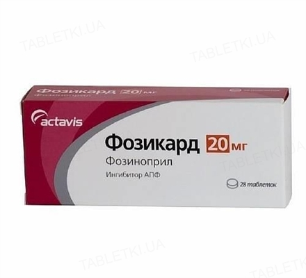 Фозикард таблетки по 20 мг №28 (14х2)