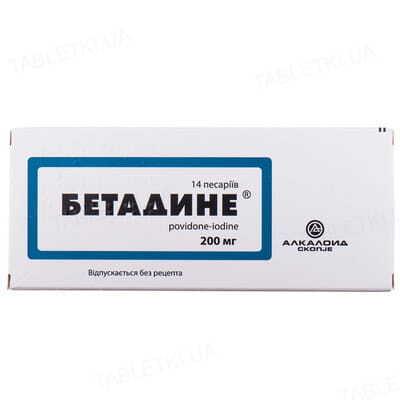Бетадине пессарии по 200 мг №14 (7х2)