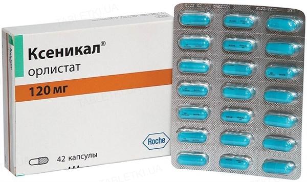 Ксеникал капсулы по 120 мг №42 (21х2)