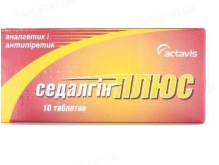 Седалгин плюс таблетки №10