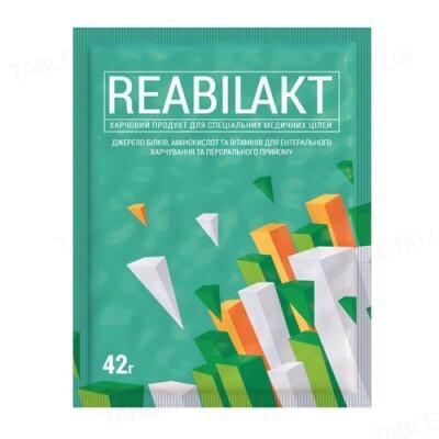 Пищевой продукт Vansiton Reabilakt (Реабилакт), 42 г