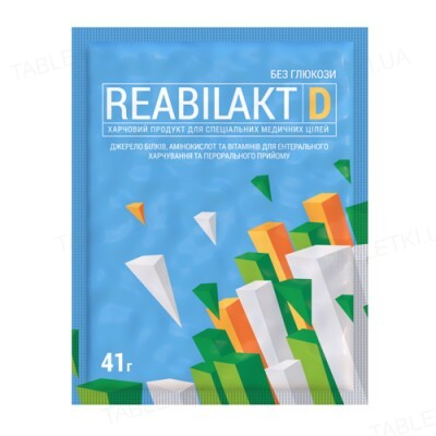 Пищевой продукт Vansiton Reabilakt-D (Реабилакт-Д), 41 г