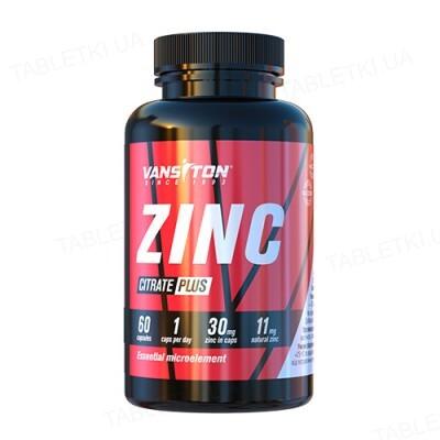 Добавка Vansiton Zinc Citrate Plus (Цинка цитрат плюс), 60 капсул