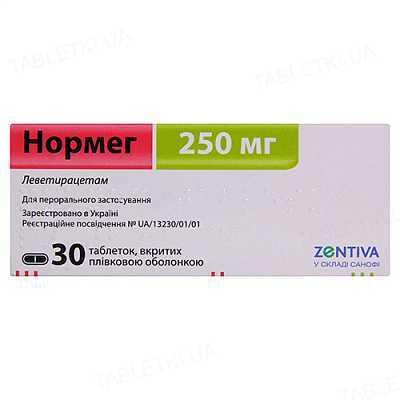 Нормег таблетки, п/плен. обол. по 250 мг №30 (10х3)