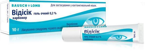 Видисик гель глаз. 0.2 % по 10 г в тубах