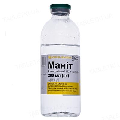 Маннит раствор д/инф. 15 % по 200 мл в бутыл.