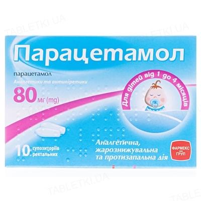 Парацетамол суппозитории рект. по 80 мг №10 (5х2)
