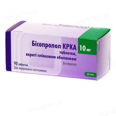 Бисопролол КРКА таблетки, п/плен. обол. по 10 мг №90 (10х9)