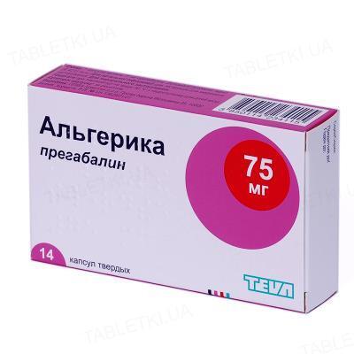 Альгерика капсулы тв. по 75 мг №14 (14х1)