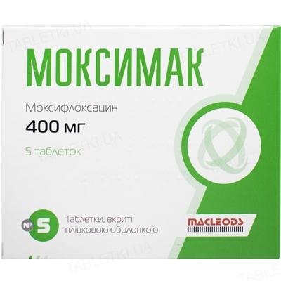 Моксимак таблетки, п/плен. обол. по 400 мг №5