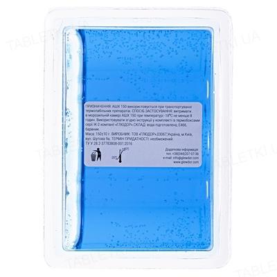 Аккумулятор искусственного холода Glewdor АШХ 150