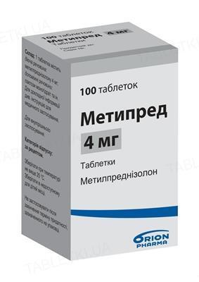 Метипред таблетки по 4 мг №100 во флак.