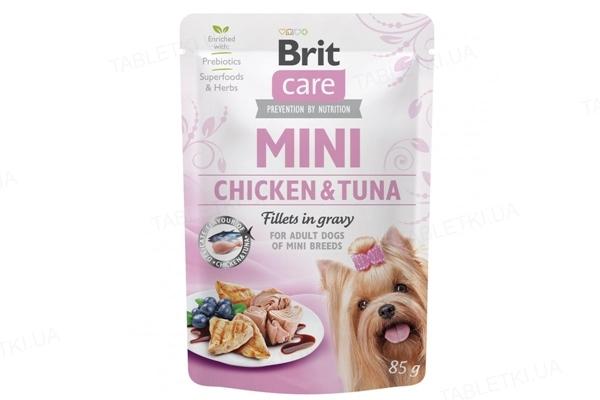 Корм влажный для собак Brit Care Mini филе курица и тунец в соусе, 85 г