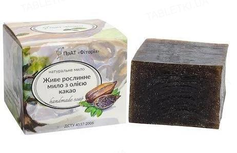 Мыло живое Фитория с маслом какао, 110 г