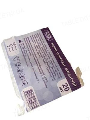 Напальчники медицинские Тета резиновые, 20 штук