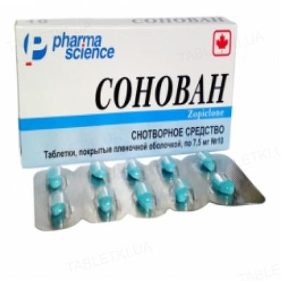 Сонован таблетки, п/плен. обол. по 7.5 мг №10