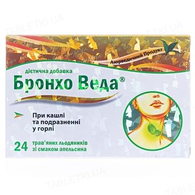 Бронхо Веда Льодяники зі смаком апельсину №24 (12х2)