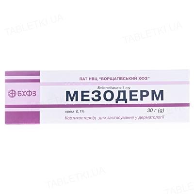 Мезодерм крем 0.1 % по 30 г в тубах