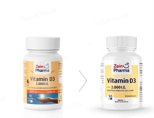 Витамин D3 из ланолина ZeinPharma капсулы по 2000 МЕ №90