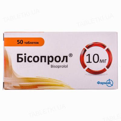 Бисопрол таблетки по 10 мг №50 (10х5)