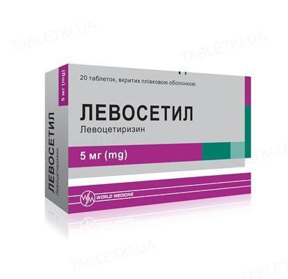 Левосетил таблетки, в/плів. обол. по 5 мг №20 (10х2)