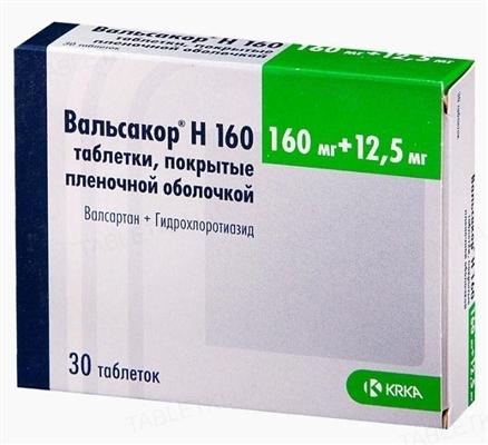 Вальсакор H 160 таблетки, п/плен. обол. по 160 мг/12.5 мг №30 (15х2)