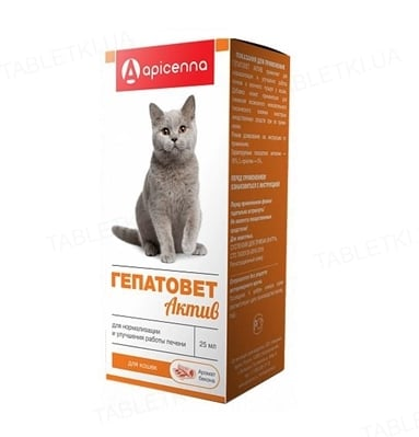 Гепатовет Актив суспензія для кішок, 25 мл