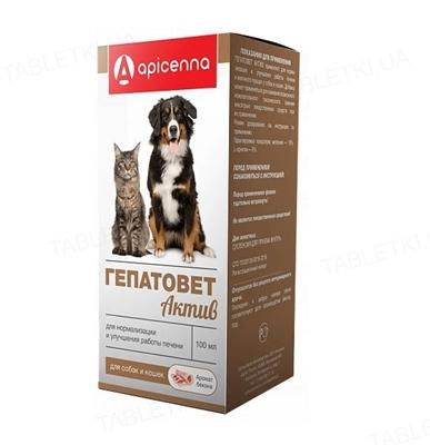 Гепатовет Актив суспензія для собак і кішок, 100 мл