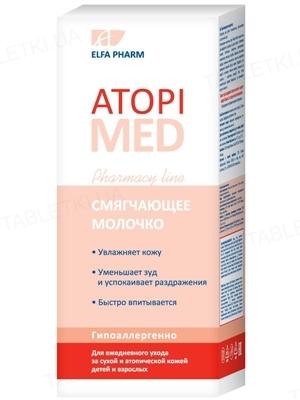 Молочко Elfa Pharm Atopi Med смягчающее, 150 мл