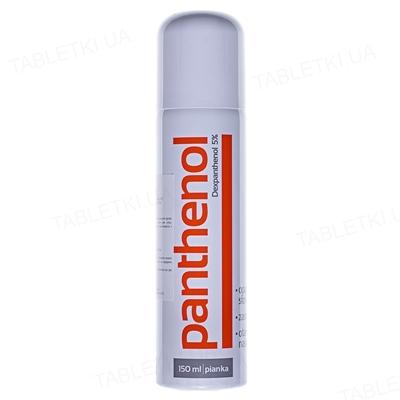 Спрей Panthenol, 150 мл