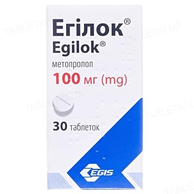 Эгилок таблетки по 100 мг №30 во флак.