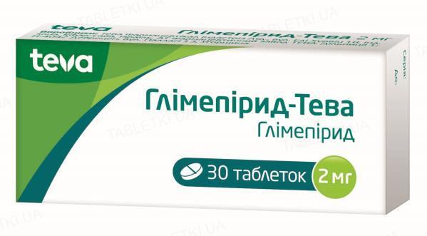 Глимепирид-Тева таблетки по 2 мг №30 (10х3)