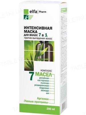 Маска для волосся Elfa Pharm 7 олій, інтенсивна, 7в1, 200 мл