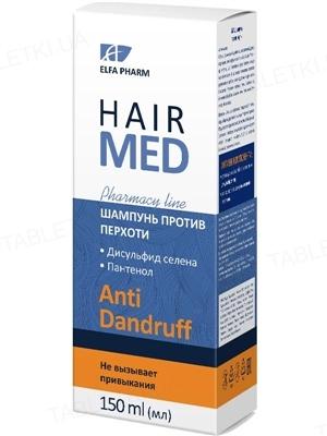 Шампунь Elfa Pharm Hair Med против перхоти, 150 мл
