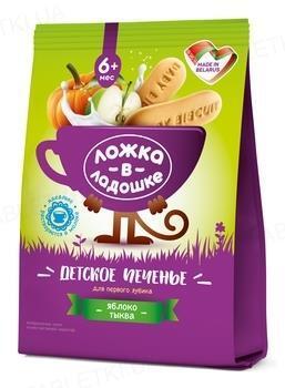 Печенье Ложка в ладошке Яблоко-Тыква, 150 г