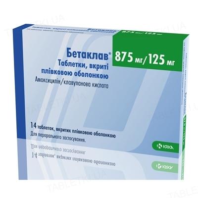 Бетаклав таблетки, п/плен. обол. по 875 мг/125 мг №14 (7х2) в стрип.