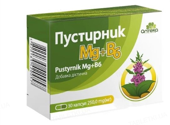 Пустырник Mg+B6 капсулы по 250 мг №30