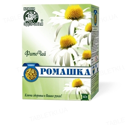 Фиточай Ключи Здоровья №31 Ромашка цветки по 40 г в пач.